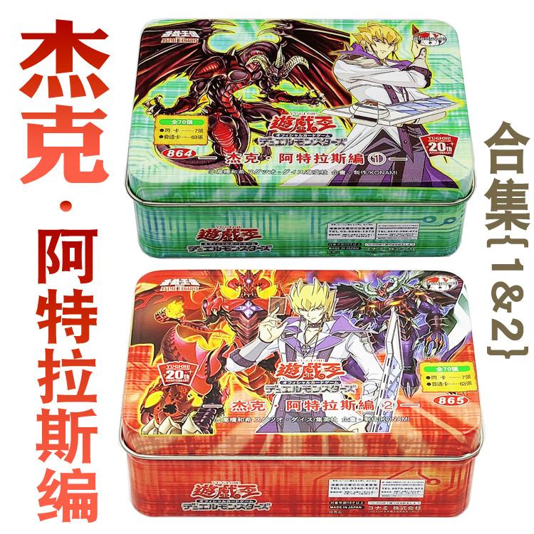 Yu-gi-oh Mô Hình Nhân Vật Anime Xinh Xắn Chất Lượng