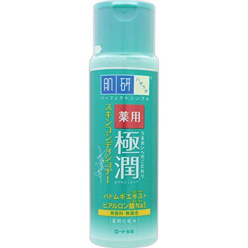 [Có sẵn] Nước hoa hồng hadalabo xanh lá sọc vàng dành cho da dầu mụn - 170ml chuẩn auth