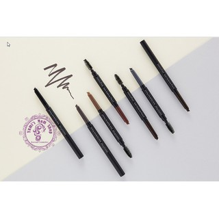 Chì kẽ mày Innisfree Auto Eyebrow Pencil