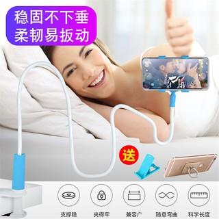 Giá đỡ điện thoại di động lười 138cm đầu giường đa năng trực tiếp để bàn xoay 1 thumbnail