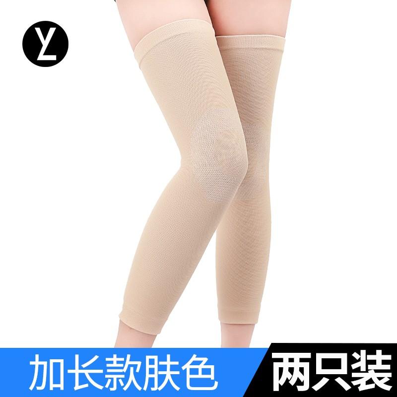 Tất ống bảo vệ chân chuyên dụng khi chơi thể thao giữ ấm thiết kế mỏng