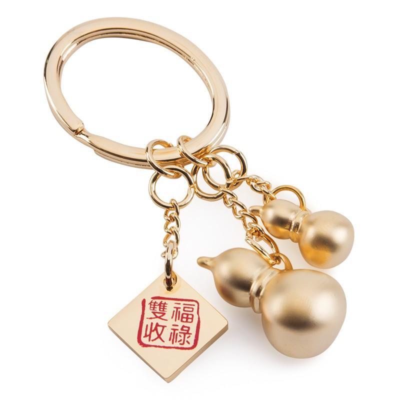 Fuyun ทองและสีเงินพวงกุญแจมะระสร้างสรรค์ของขวัญรถพวงกุญแจจี้พวงกุญแจโลหะ