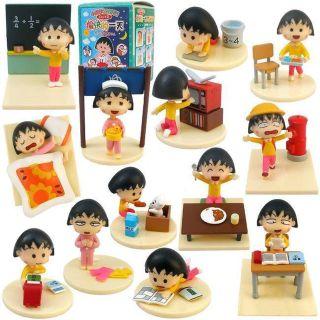 Mô hình nhóc Maruko