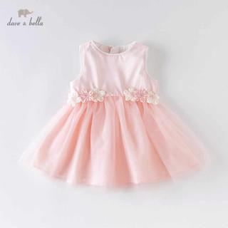 Váy cho bé gái_Dave&Bella_DBS12716 thumbnail