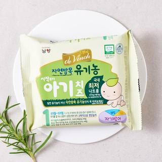 Phô mai tách muối hữu cơ Hàn Quốc cho bé ăn dặm từ 6m+ thumbnail