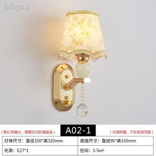 Đèn Led Gắn Tường 220v Thiết Kế Đơn Giản Hiện Đại