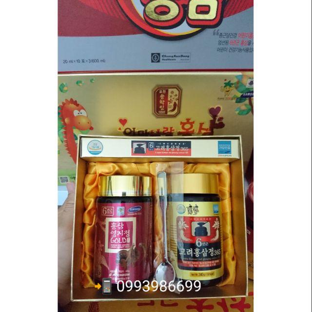 Combo đặc biệt cao hồng sâm linh chi Pocheon + cao sâm 365 - 2912705 , 973860825 , 322_973860825 , 650000 , Combo-dac-biet-cao-hong-sam-linh-chi-Pocheon-cao-sam-365-322_973860825 , shopee.vn , Combo đặc biệt cao hồng sâm linh chi Pocheon + cao sâm 365