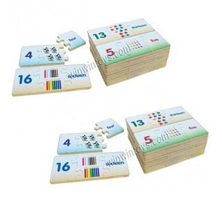 Đồ chơi gỗ – Bé học đếm số Winwin Toys 62392