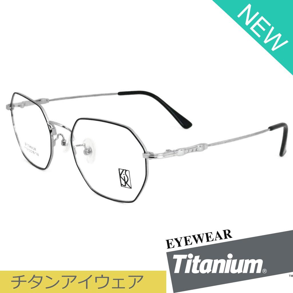 Titanium 100 % แว่นตา รุ่น 1119 สีดำตัดเงิน กรอบเต็ม ขาข้อต่อ วัสดุ ไทเทเนียม (สำหรับตัดเลนส์) กรอบแว่นตา Eyeglasses
