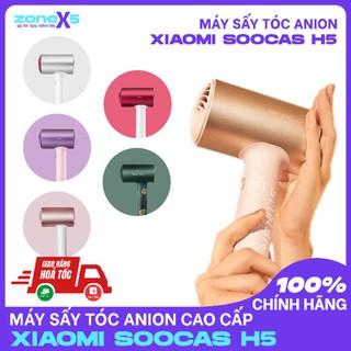 Máy sấy tóc Anion cao cấp Xiaomi Soocas H5 - Máy sấy tóc ion âm thumbnail