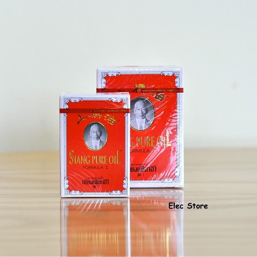 Bộ 6 chai dầu gió Siang pure đỏ Thái Lan (Mỗi chai 7ml)