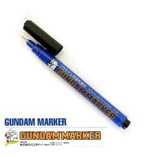 Bút kẻ màu lằn chìm cho Gundam Maker GM04-GM19 và Full màu