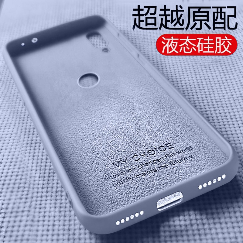 [pretect it]Liquid silicone red rice 7 following redmi7a protection over 6 meters pro web celebrity personality from th