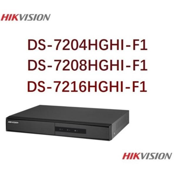 Hikvision Đầu ghi hình 4/8/16 kênh HD 1080P Turbo 3.0 DVR (DS-7204HGHI-F1)