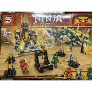 Lego xếp hình ninja SY 7049