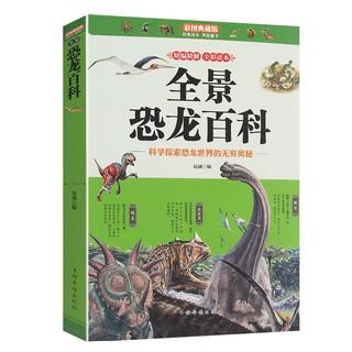 mô hình đồ chơi khủng long ngộ nghĩnh