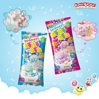 kẹo đồ chơi Popin Cookin Nerunerunerune Nho – Bộ làm kẹo Nho