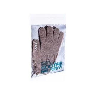 Hình ảnh Găng Tay Tắm Tẩy Tế Bào Chết Watsons Nylon Body 2 Cái-1