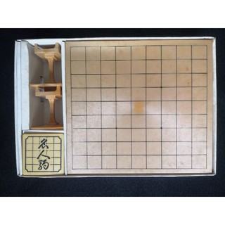 Bàn cờ Shogi, nội địa Nhật