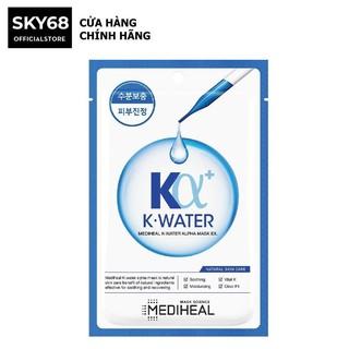Mặt Nạ Cấp Ẩm Chuyên sâu Dành Cho Da Khô Mediheal K.Water Alpha Mask Ex 23ml thumbnail