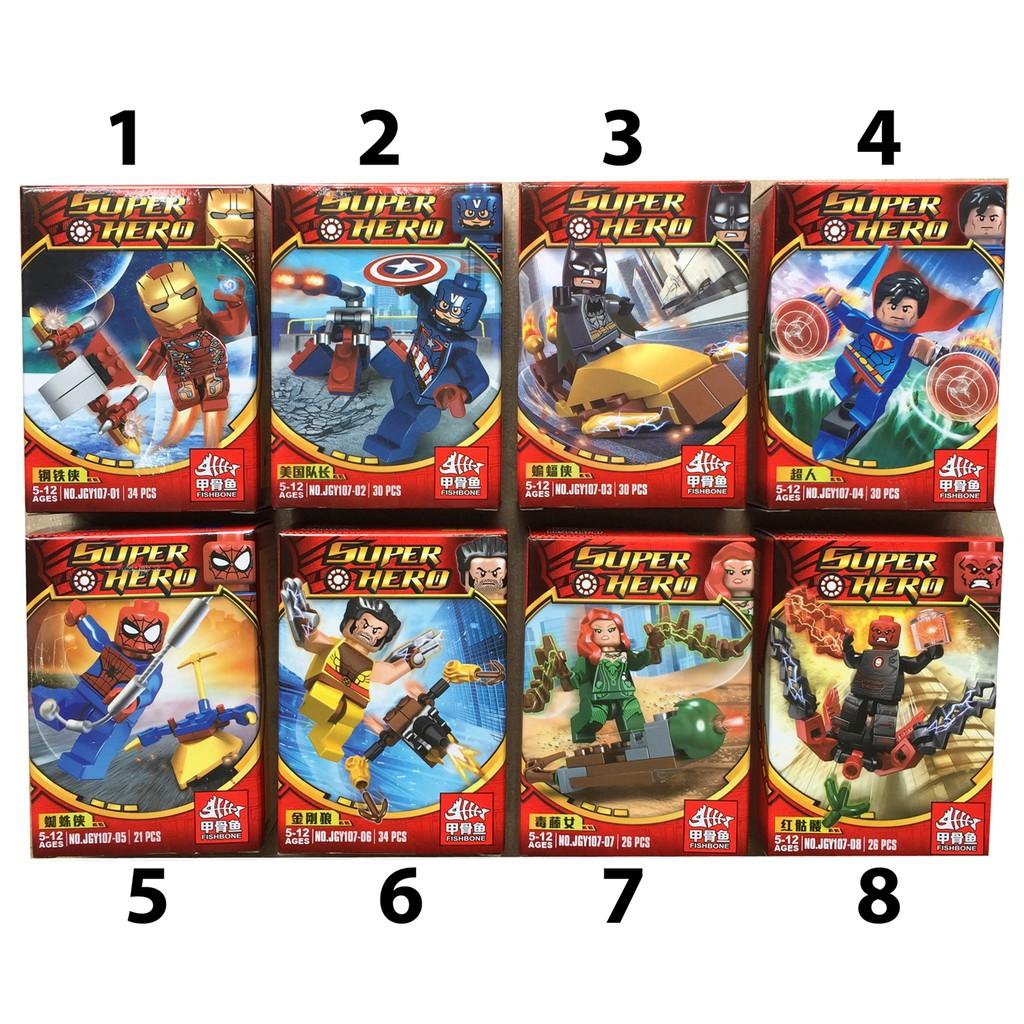 Lego xếp hình Super Heroes Avengers