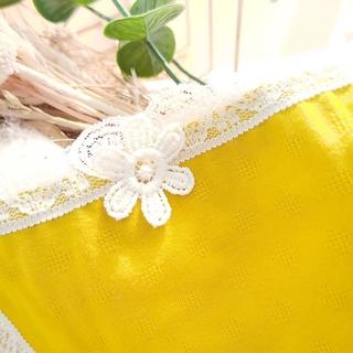 Quần Lót Cotton Lưng Cao Xinh Xắn Cho Nữ 200kg