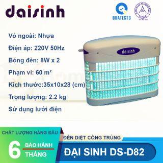 Đèn muỗi Đại Sinh DS-D82 thumbnail