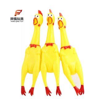 Gà bóp kêu Shrilling Chicken