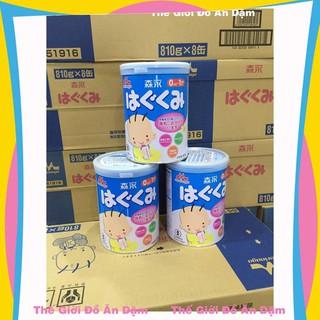 Sữa Morinaga Nhật số 0-1, 810g