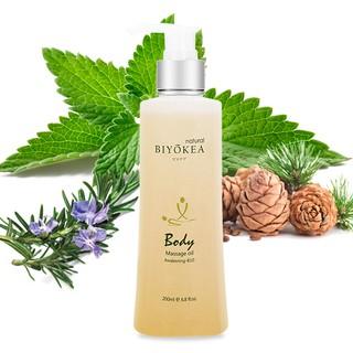 Dầu Massage Body Awakening B10 (tỉnh táo) 200ml, dầu massage thư giãn 1