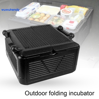 wuwutrendy Sports Travel Energy-saving Portable Box Sturdy Energy-saving Good Heat Preservation Effect Portable Food Warmer Portable for Outdoor