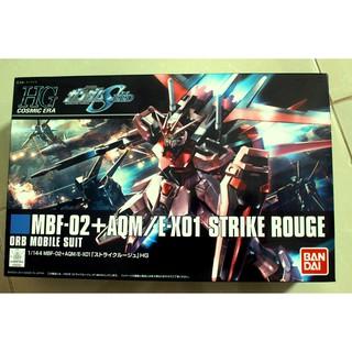 Mô hình lắp ráp HG CE 1/144 Gundam Strike Rouge CE
