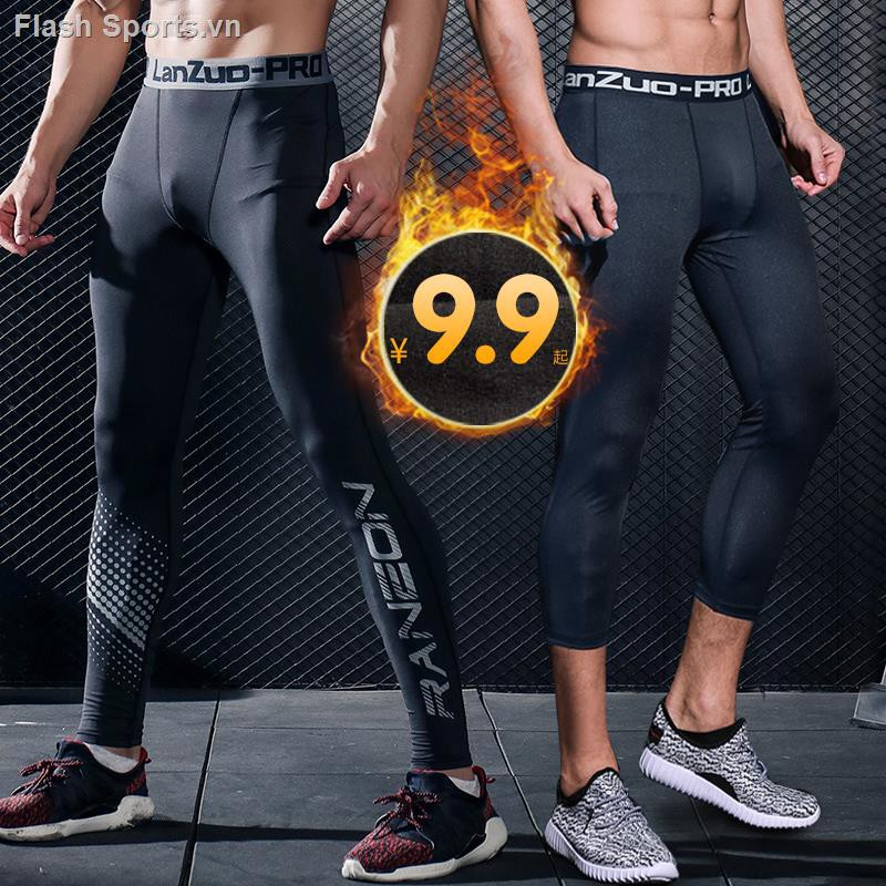 ▪pro sports fitness clothing men's basketball tights equipped with clothes training quick dry suit seven leggings