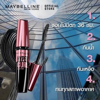 [Hàng Thái Chính Hãng] Mascara Maybelline Thái Lan mi dài tự nhiên cong vuốt chống thấm nước thumbnail