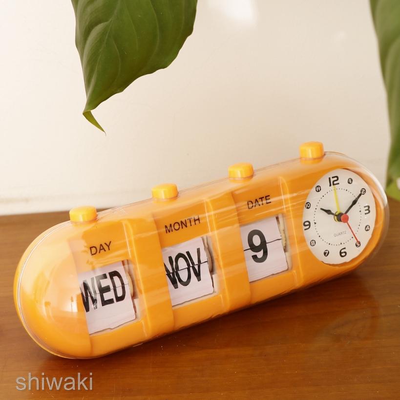 Creative Digital Manual Flip Down Clock Desk Stand Page Quartz Clock