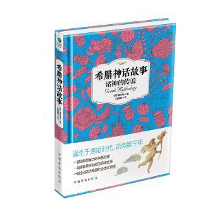 Tượng Mô Hình Nhân Vật Anime Phong Cách Trung Hoa