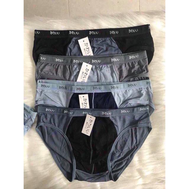 Combo 3 quần sịp nam,quần lót nam túi zip bạc, hàng xuất Nhật cao cấp