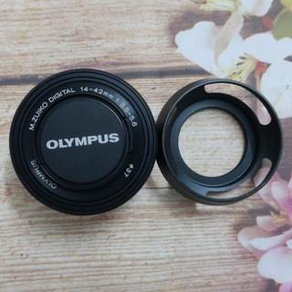 [Shoppe trợ giá ] Ống kính Olympus M zuiko 14-42 f3.5-5.6 EZ ngàm M43 cho các dòng máy ảnh Olympus và Pana thumbnail