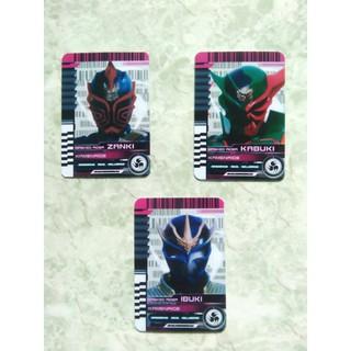 Card Kamen Rider Thẻ Ibuki, Thẻ Zanki, Thẻ Kabuki