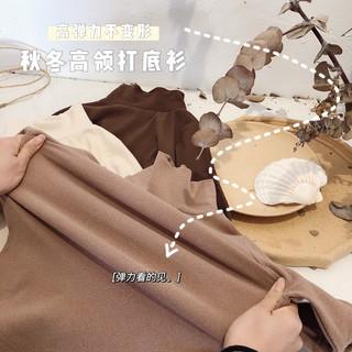 Áo thun tay dài cổ lọ thời trang thu đông cho bé gái