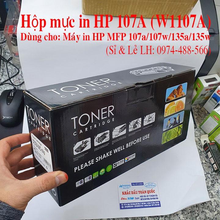 Hộp mực in HP 107A (W1107A)- HP MFP 107a/107w/135a/135w (Không chip, Fullbox)