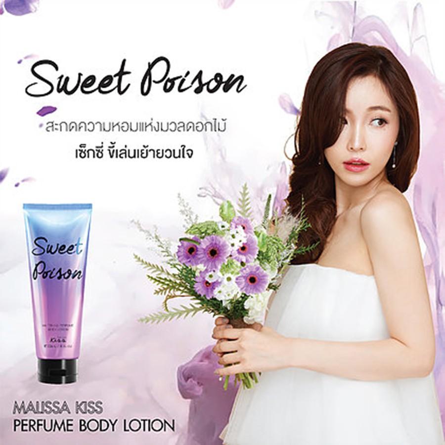 [Nhập COSRE giảm 20k cho đơn từ 150k] Sữa dưỡng trắng da toàn thân hương nước hoa Malissa Kiss 226ml