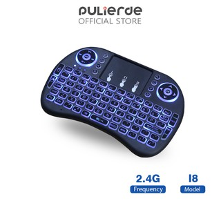 Bàn phím mini không dây Pulierde i8 tích hợp bàn di chuột và pin 2.4Ghz