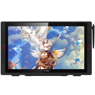 Bảng Vẽ Màn Hình XP-Pen Artist 22R Pro 21.5inch IPS FullHD 90% AdobeRGB, 2 Dial, 20 Express Keys, Lực Nhấn 8192 thumbnail