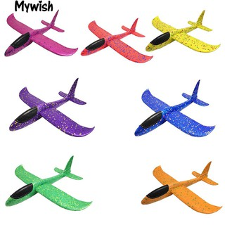 👶Outdoor Manual Sport Airplane Aircraft Toy Throwing Hand Glider Model Kids