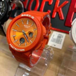Đồng hồ nữ Casio FREESHIP Đồng hồ Casio Baby-G Nữ BGA-255-4ADR Cam đỏ CÁ TÍNH thumbnail