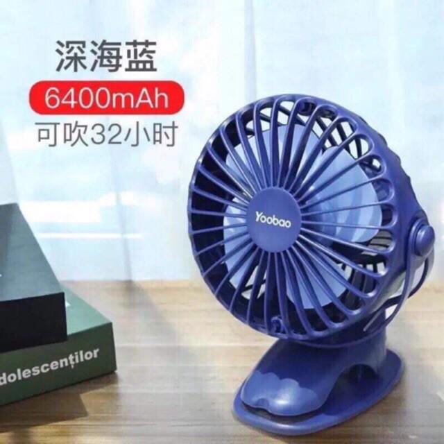 [ELHATOP11 giảm 9% tối đa 1TR5] Quạt tích điện YooBao chính hãng