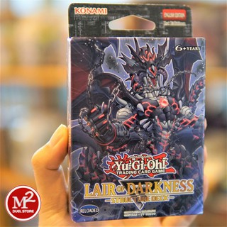Yugioh Hộp thẻ bài Lair Of Darkness Structure Deck – US UK LShip toàn quốc