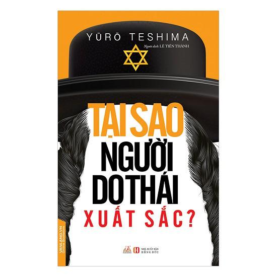 Sách - Tại Sao Người Do Thái Xuất Sắc - 8935074113177