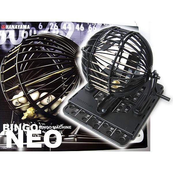 Trò Chơi Bingo Lotto Neo ( Metal Version )